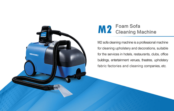 Three In One Shampoo Upholstery Amp Sofa Cleaning Machine M2