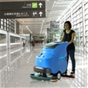 R85BT Auto Walk Behind Floor Scrubber
