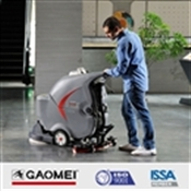 GM50 Walk Behind Floor Scrubber