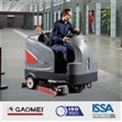 GM230 floor scrubber