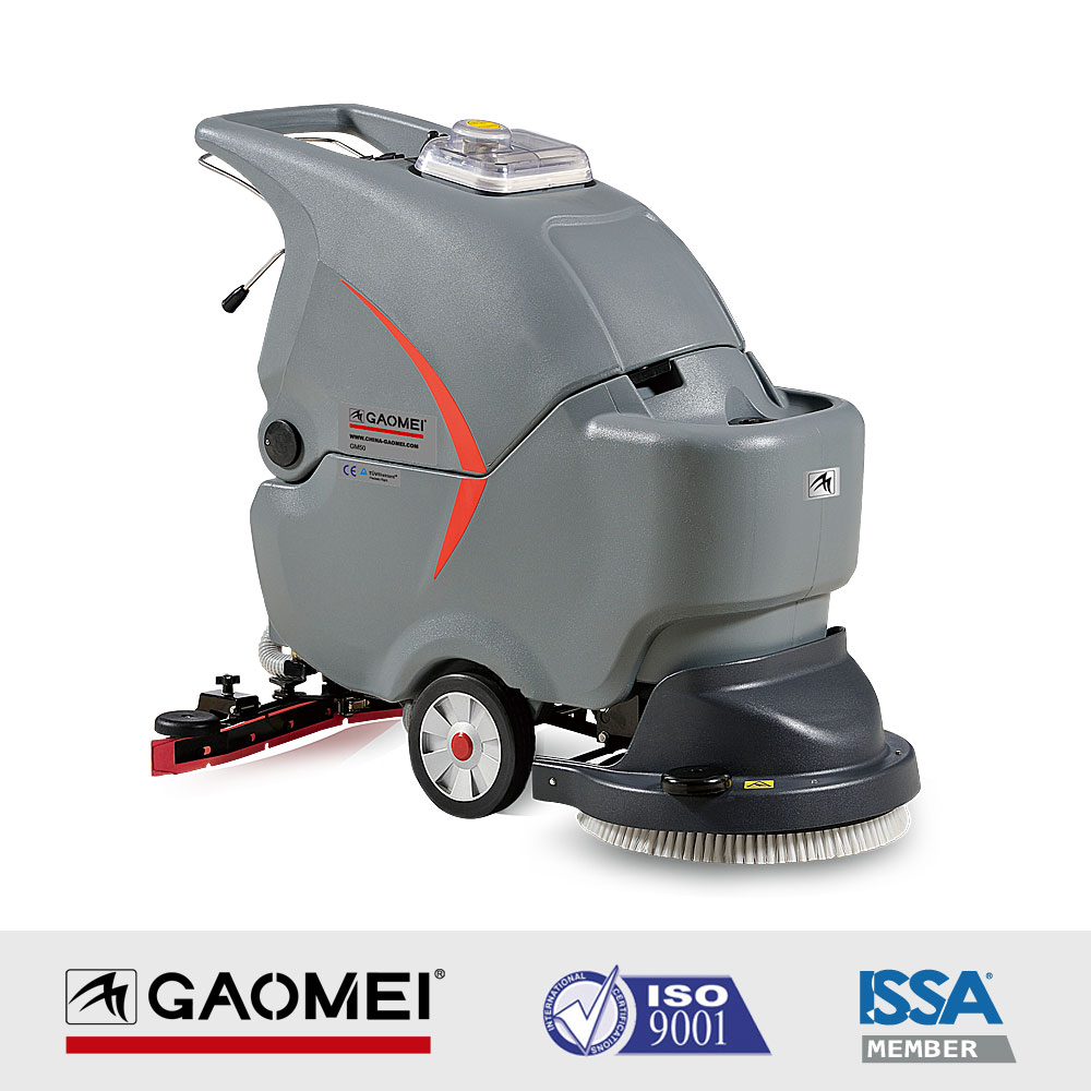 Video:auto floor scrubber GM50B